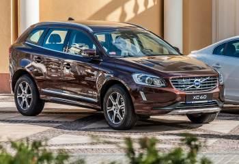 La marque automobile Volvo se lance aussi dans une collection Lifestyle