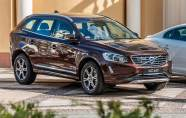 La marque automobile Volvo se lance au...