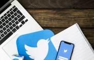 Piratage de comptes Twitter de personn...