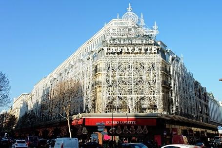 Et si vous créiez une cagnotte Galeries Lafayette ?