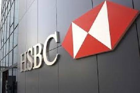 HSBC annonce la suppression de 50 000 postes de travail dans le monde