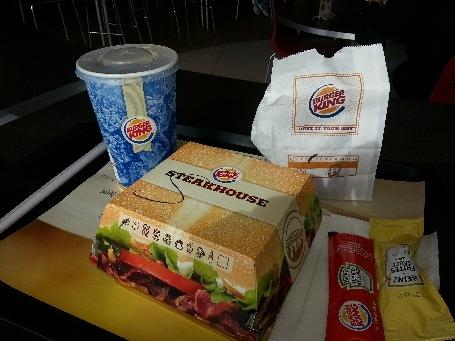C'est la guerre entre Burger King et Mc Donald's