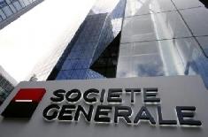 Société Générale va supprimer 420 postes de travail en France