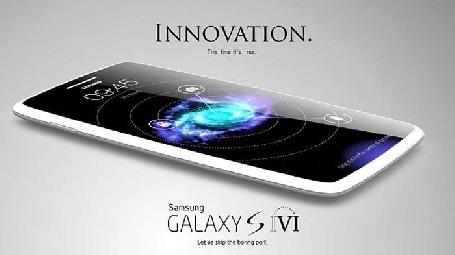 Samsung pourrait présenter le Galaxy S7 en janvier 2016