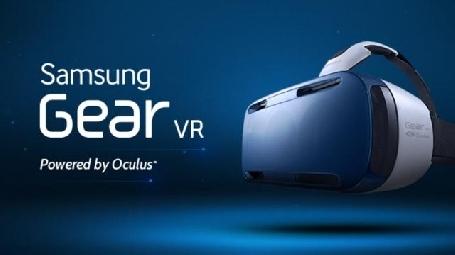Le casque Samsung Gear VR disponible en précommande