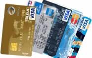 Les cartes bancaires du futur débarque...