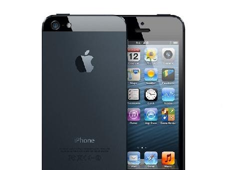 Le prochain iPhone pourrait finalement sortir sous le nom d' iPhone 5e