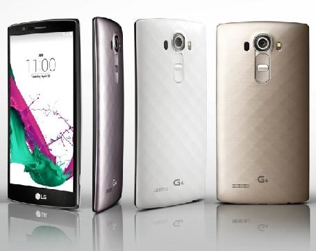 La marque LG devrait présenter prochainement sa phablette LG G5