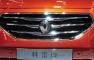 Le groupe Renault inaugure son usine à...