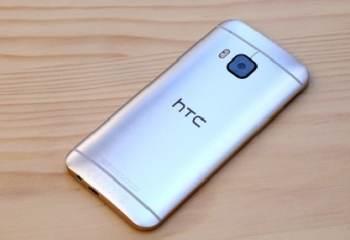 Le tout nouveau HTC 10 dévoilé sur Twitter par des blogueurs promet d'être très performant