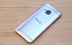 Le smartphone HTC 10 sortira en mai