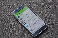 Samsung voit la vie en Rose