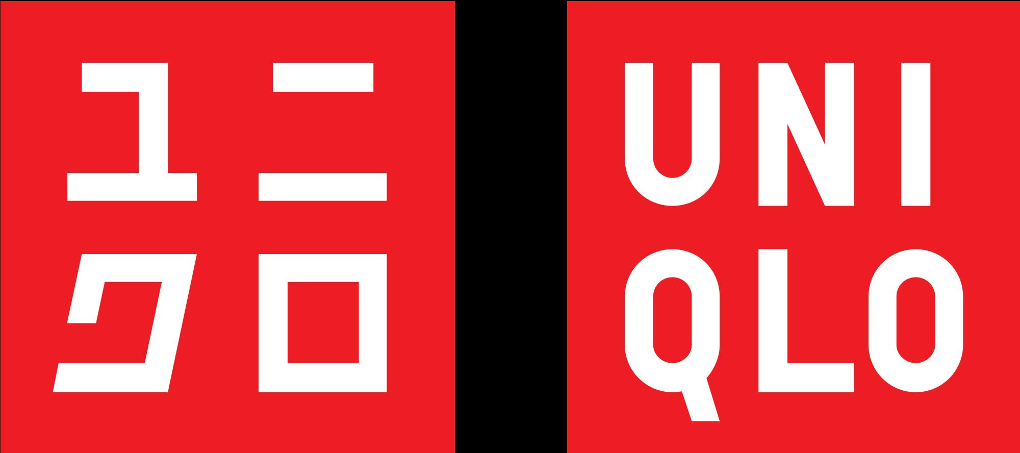 Télephone information entreprise  Uniqlo