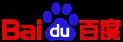 Si vous voulez appeler Baidu par téléphone, nous vous fournissons le numéro