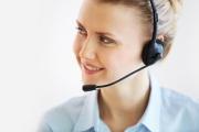Nous avons le téléphone de service à la clientèle Handtmann