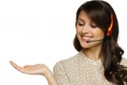 Appelez le service clientèle du groupe Gueudet