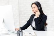 MC Bride, contact, numéro de téléphone et service à la clientèle